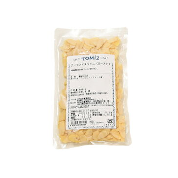 TOMIZ cuoca(富澤商店・クオカ)アーモンドスライス(ロースト)/100g