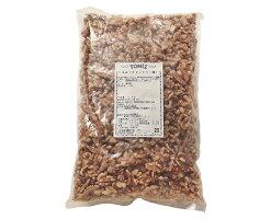 くるみチャンドラー種/1kgカリフォルニア産クルミ胡桃