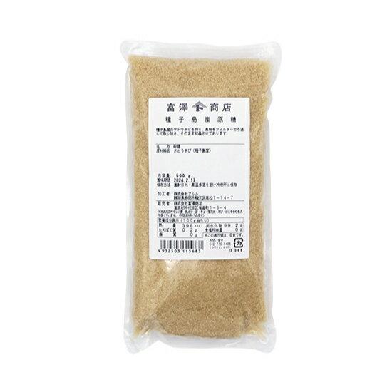 TOMIZ cuoca(富澤商店・クオカ)種子島産原糖 / 500g