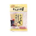 TOMIZcuoca富澤商店クオカキングフーズわらび餅セット80g夏