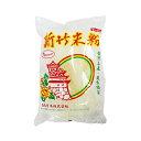 TOMIZ cuoca(富澤商店・クオカ)新竹米粉(ビーフン) 台湾 / 300g 中華とアジア食材 中華食材