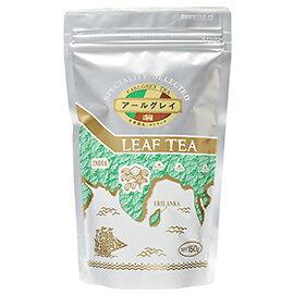 TOMIZ cuoca(富澤商店・クオカ)全珈琲 紅茶 アールグレイ / 150g 珈琲・お茶 紅茶(リーフ)