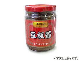 TOMIZ cuoca(富澤商店・クオカ)李錦記 豆板醤(トウバンジャン) / 226g 中華とアジア食材 調味料(李錦記)