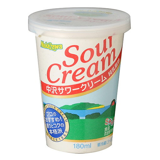 TOMIZ cuoca(富澤商店・クオカ)中沢 サワークリーム 【冷蔵便】/ 180ml 生クリーム・クリーム類 その他クリーム