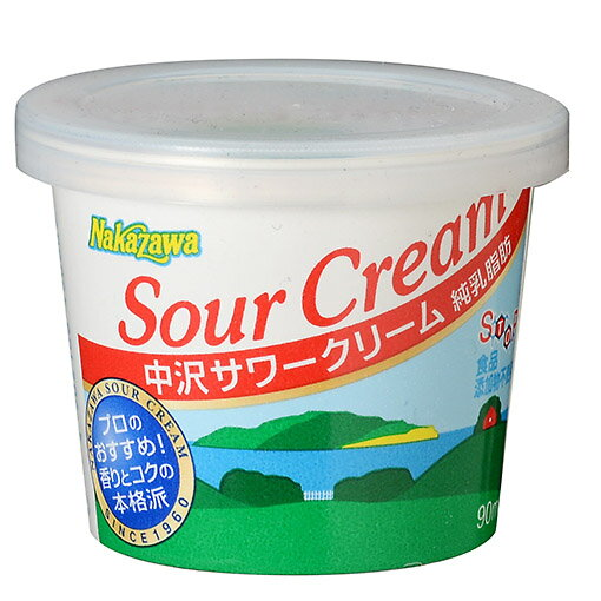 TOMIZ cuoca(富澤商店・クオカ)中沢 サワークリーム 【冷蔵便】/ 90ml 生クリーム・クリーム類 その他クリーム