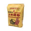 TOMIZ cuoca (富澤商店 クオカ) 上州地粉 / 1.2kg うどん(中力粉)、そば、パスタ用粉 うどん用粉
