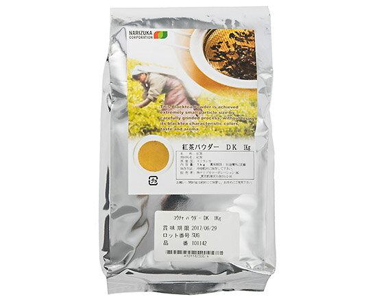 紅茶パウダー / 1kg TOMIZ(富澤商店) その他お手軽材料 紅茶・ほうじ茶