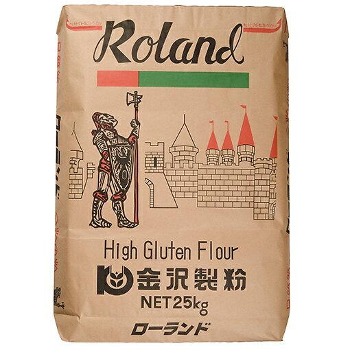 ローランド(金沢製粉) / 25kg TOMIZ(富澤商店) パン用粉(最強力粉) 最強力小麦粉