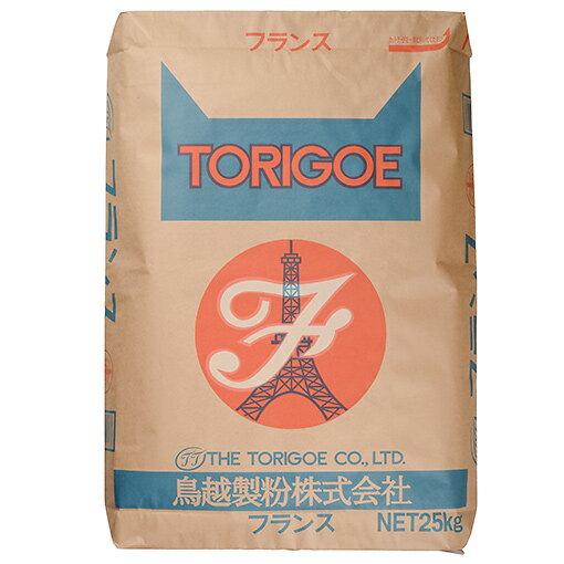 フランス(鳥越製粉) / 25kg TOMIZ(富澤商店) フランス/ハードパン用粉(準強力粉) 準強力小麦粉
