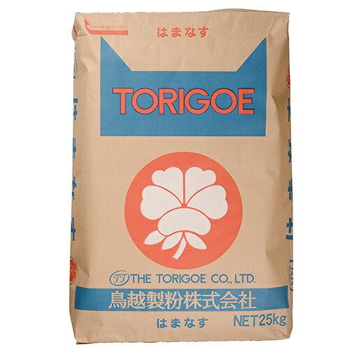 はまなす(鳥越製粉) / 25kg TOMIZ(富澤商店) パン用粉(最強力粉) 最強力小麦粉