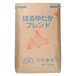 TOMIZ cuoca(富澤商店・クオカ)春豊(はるゆたか) ブレンド (江別製粉) / 25kg パン用粉(強力粉) 強力小麦粉 業務用