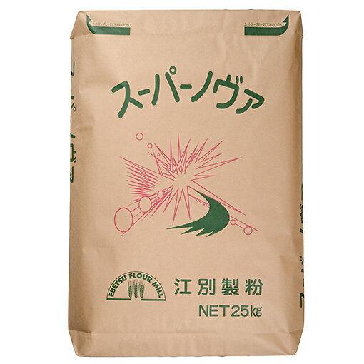 スーパーノヴァ(江別製粉) / 25kg TOMIZ(富澤商店) パン用粉(強力粉) 強力小麦粉