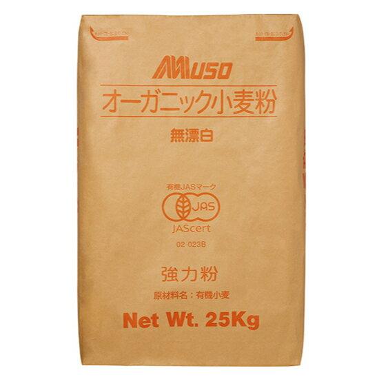 強力1等粉(有機栽培小麦使用) / 25kg TOMIZ(富澤商店) パン用粉(強力粉) 強力小麦粉