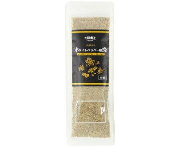 TOMIZ cuoca (富澤商店 クオカ) オーガニック ホワイトペッパー(粗挽) / 30g スパイス 種子のスパイス