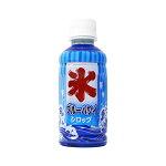 かき氷ブルーハワイシロップ/200mlTOMIZ(富澤商店)季節商品夏