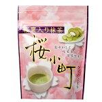 桜葉入り抹茶桜小町/30gTOMIZ(富澤商店)季節商品春