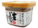 TOMIZ cuoca(富澤商店・クオカ)ヤマク 十八割米糀...