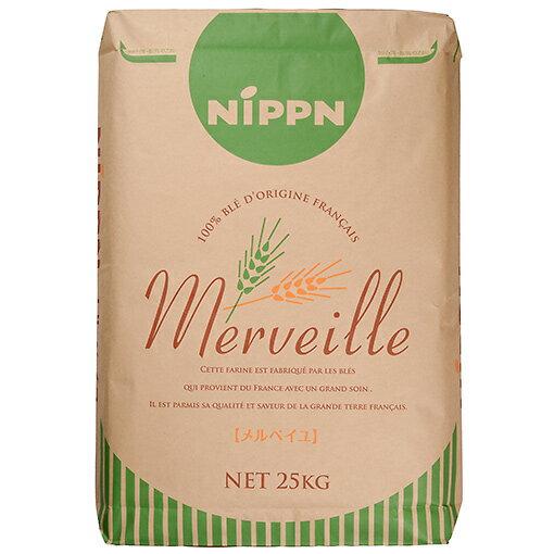 メルベイユ(日本製粉) / 25kg TOMIZ(富澤商店) フランス/ハードパン用粉(準強力粉) 準強力小麦粉