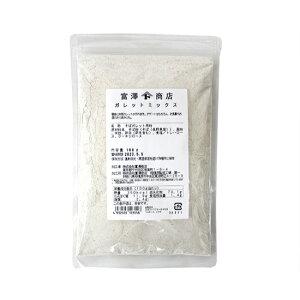 TOMIZ cuoca(富澤商店・クオカ)ガレットミックス / 180g その他ミックス粉 ガレットミックス