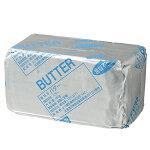 【10個までまとめて購入OK】TOMIZcuoca(富澤商店・クオカ)よつ葉乳業加工ドイツ産バター(食塩不使用)【冷凍便】/450gバター(食塩不使用)その他