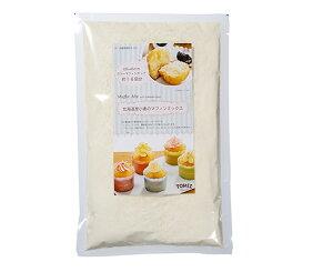 TOMIZ cuoca(富澤商店・クオカ)北海道産小麦のマフィンミックス / 400g 菓子用ミックス粉 マフィンミックス