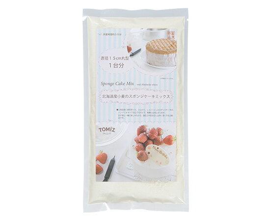 TOMIZ『北海道産小麦のスポンジケーキミックス』