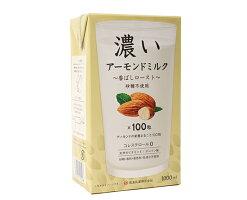 濃いアーモンドミルク(香ばしロースト)/1LTOMIZ(富澤商店)アーモンドその他アーモンド加工品