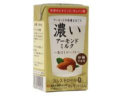濃いアーモンドミルク(香ばしロースト)/125mlTOMIZ(富澤商店)アーモンドその他アーモンド加工品