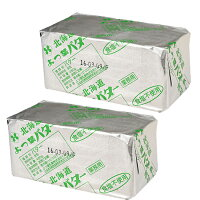 【冷蔵便】よつ葉バター(食塩不使用)/450g×2個セットTOMIZ/cuoca(富澤商店)バター(食塩不使用)よつ葉