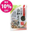オニザキのひじき白和えの素/60gTOMIZ(富澤商店)和食材(加工食品・調味料)調味加工品