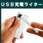 LED�饤���դ�USB���ż��ŵ��饤������USB�饤����YAZAWATVR-23��