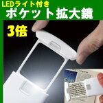 LED�饤���դ������ѥ롼������/���������Υ����סإݥ��åȳ����y-SLV-06��