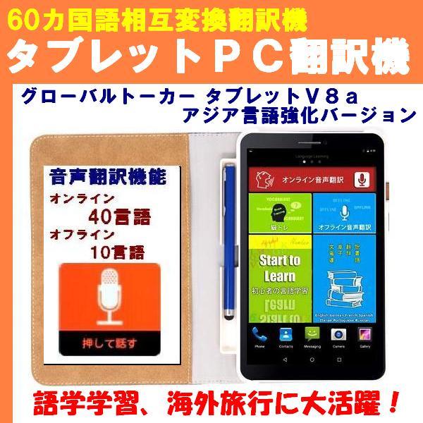 https://item.rakuten.co.jp/tommyz/toko-gt-v8a-asia/