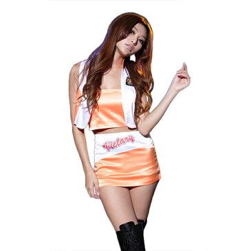 【オレンジ色/3】チアガール レースクイーン 衣装 コスプレ チア あす楽 仮装 コスチューム