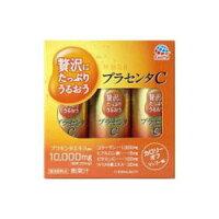 贅沢にたっぷりうるおうプラセンタC50ml×3本()