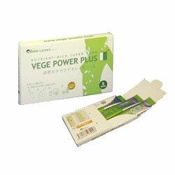 完全無農薬、非加熱製法。16種類の野菜を簡単に摂ることができますベジパワー プラス お試し...