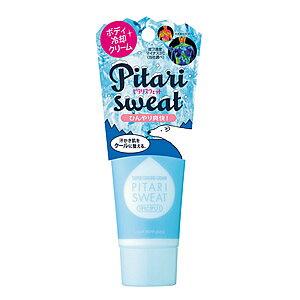 汗ばむ季節にサッとひと塗り。爽やかで清潔な肌をキープしますピタリスウェットS 50g