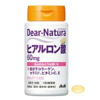 ディアナチュラヒアルロン酸