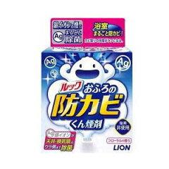 銀イオンの煙で浴室まるごと防カビ!ルック お風呂の防カビくん煙剤 5g