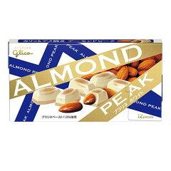 カリッと弾ける甘香ばしい「アーモンドピーク」チョコレートグリコ アーモンドピーク プラリ...