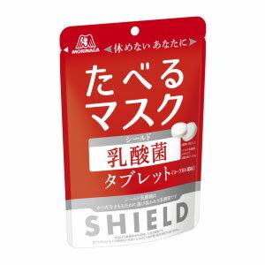 シールド乳酸菌タブレット     33g