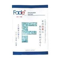 Fade+フェードプラス消臭サシェシューズ用(約7g×2個入)
