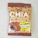 しぜん食感 CHiA チアシードビスケット チョコチップ 6袋セット