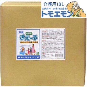 KY-820 【送料無料】消臭剤 きえ〜る 介護 18L(18000ml)