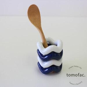 【白山陶器】【箸置き】【チューブ】波佐見焼き 和食器 洋食器 人気 シンプル 白 ブルー 箸置き ギフト セット プレゼント