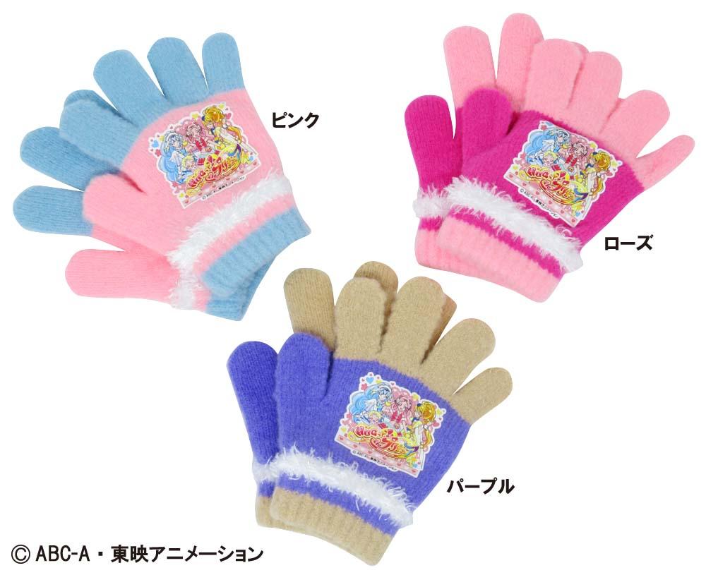 ※2018年度旧作品HUGっと!プリキュア ニット手袋 (日本製 国産 防寒 かわいい おすすめ 子供 ぽかぽか キャラクター)画像