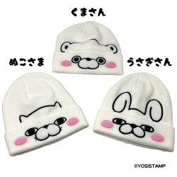 ディズニーアナと雪の女王ワッペンデザインのニット帽(帽子日除けかっこいいワッペンおすすめ子供キャラクターニットキャップ)