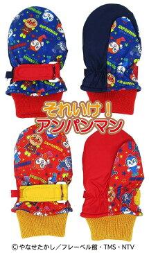 アンパンマン キャラクター ナイロン手袋(防寒 3歳 頃 笛入り 防風 かわいい おすすめ スキー手袋)