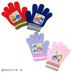 アンパンマンニット両手色違い手袋(日本製国産防寒かわいいおすすめ子供ぽかぽかキャラクター)