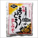 信州そば専門店 生麺工房ともので買える「ほうとう出しみそ 1食分 業務用山梨 郷土料理 お中元 食べ物」の画像です。価格は48円になります。
